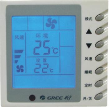 格力中央空调控制面板上记忆功能怎么取消?